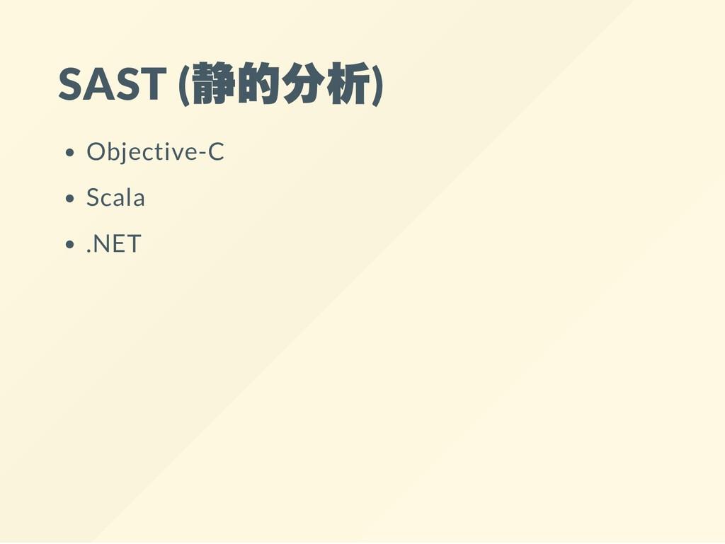 SAST ( ) Objective-C Scala .NET