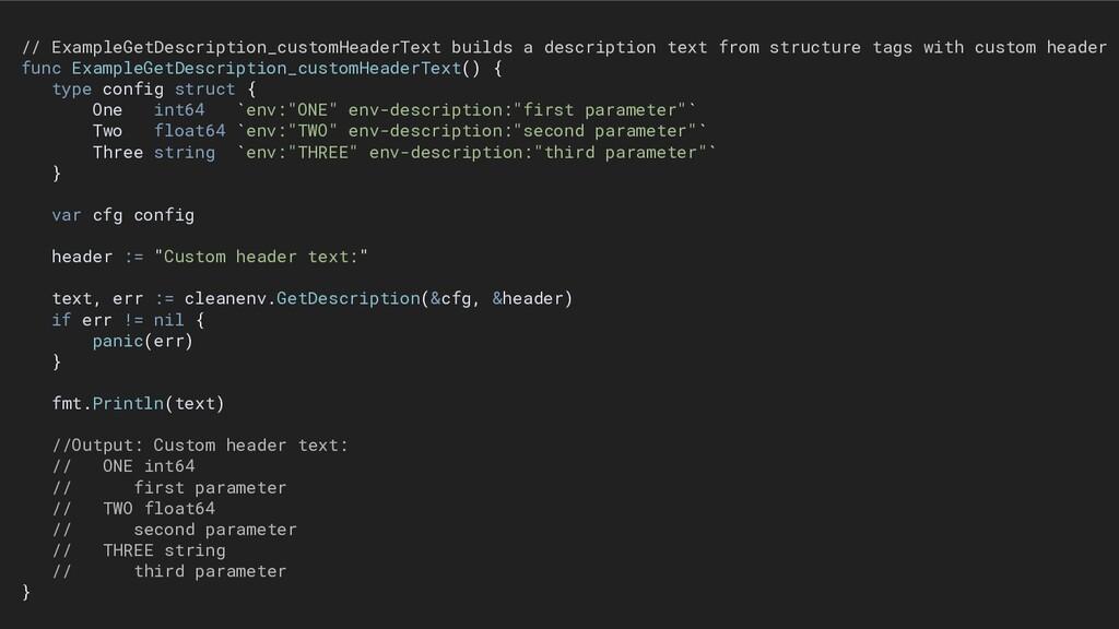 // ExampleGetDescription_customHeaderText build...