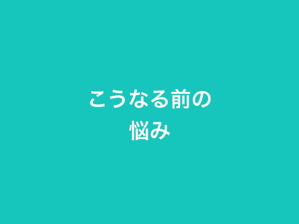 ͜͏ͳΔલͷ Έ