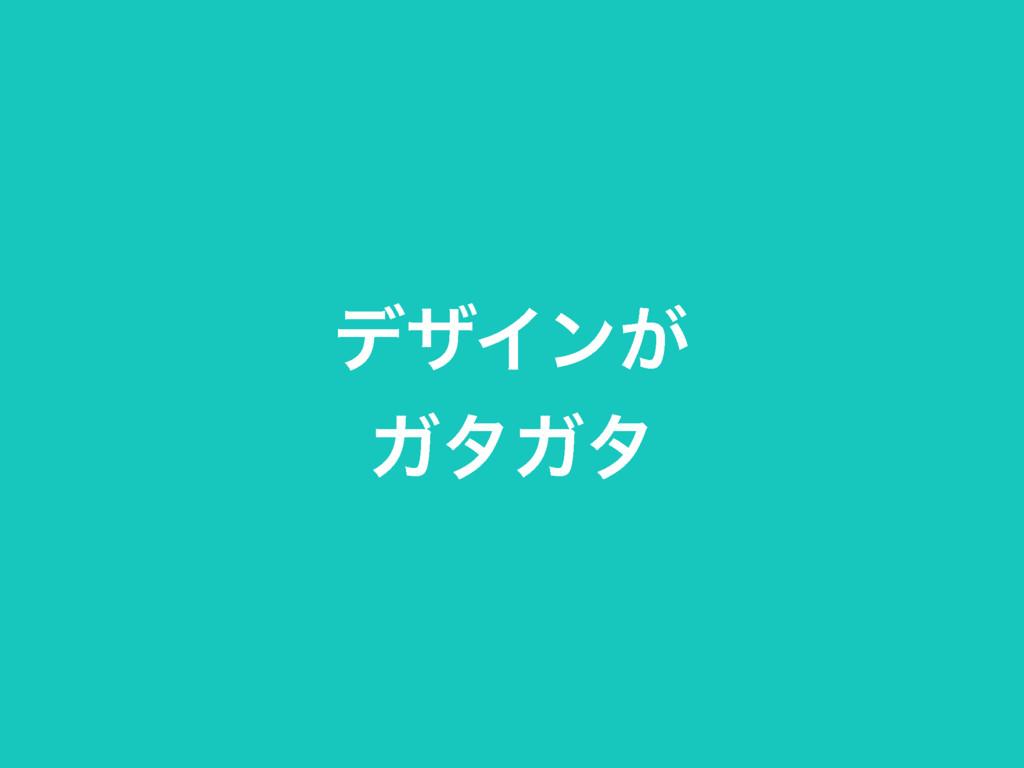 σβΠϯ͕ ΨλΨλ