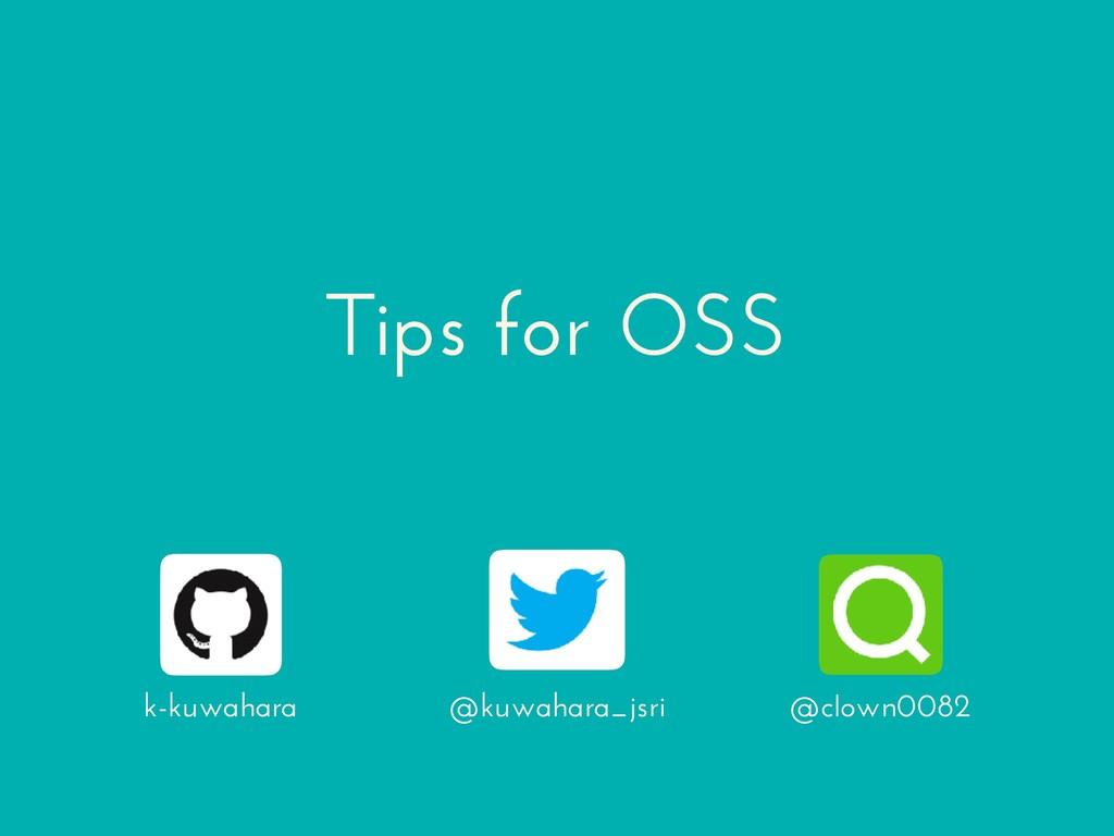 Tips for OSS k-kuwahara @kuwahara_jsri @clown00...