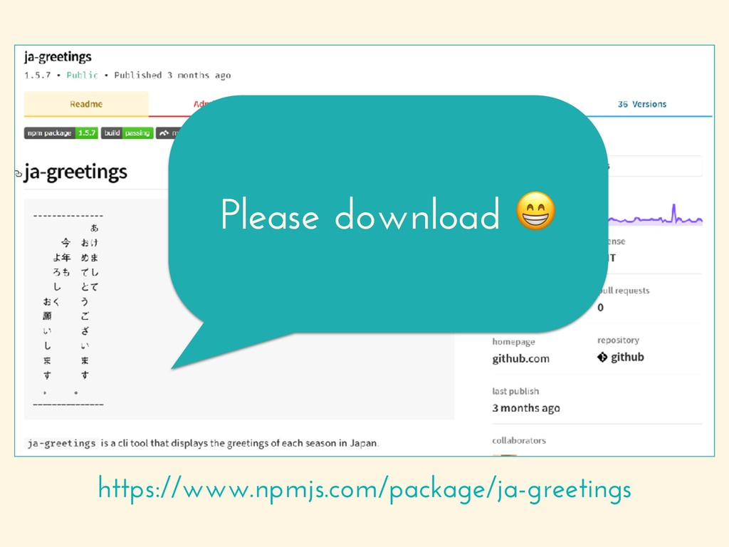 https://www.npmjs.com/package/ja-greetings Plea...