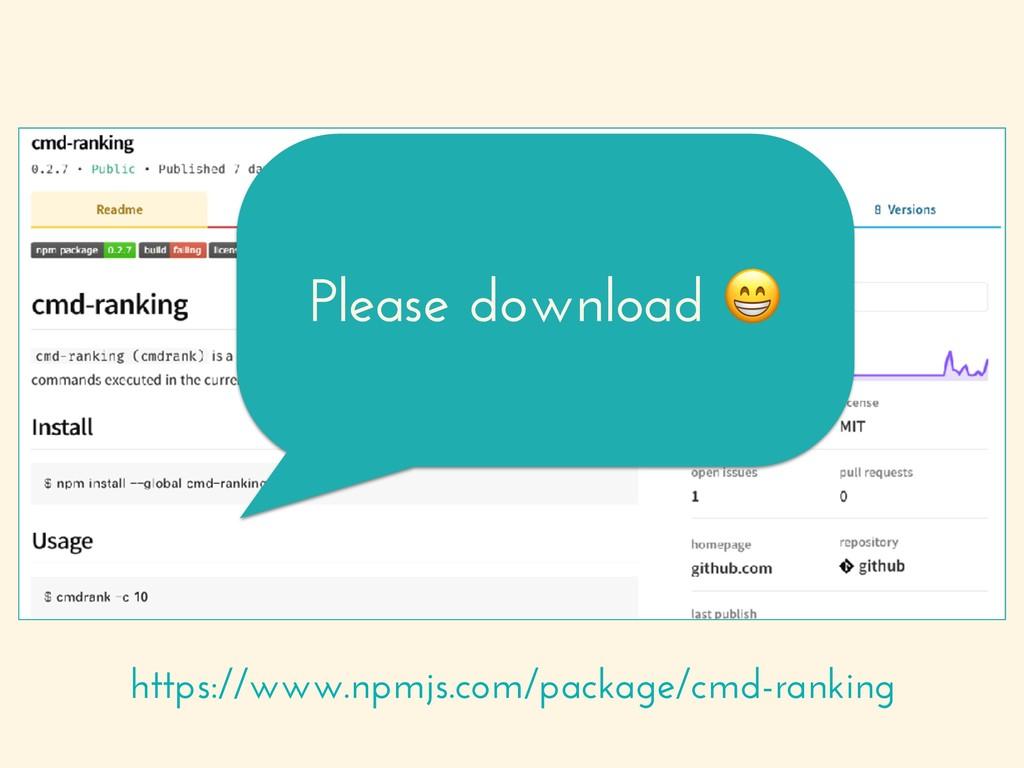 https://www.npmjs.com/package/cmd-ranking Pleas...