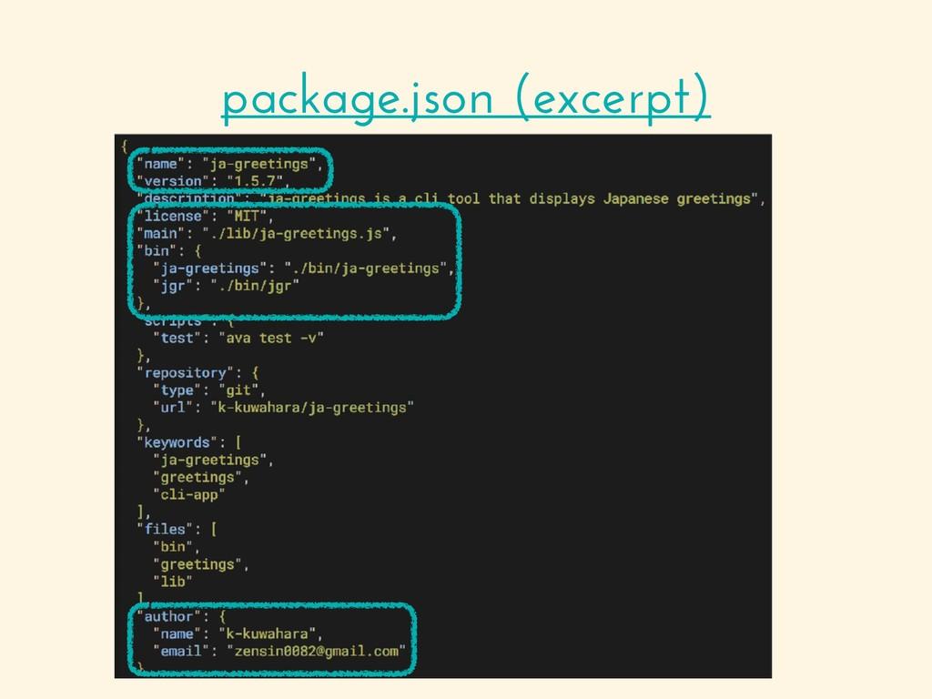 package.json (excerpt)