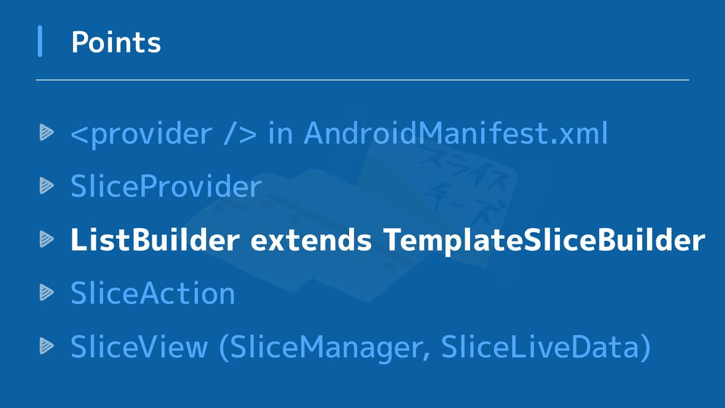 <provider /> in AndroidManifest.xml SliceProvid...