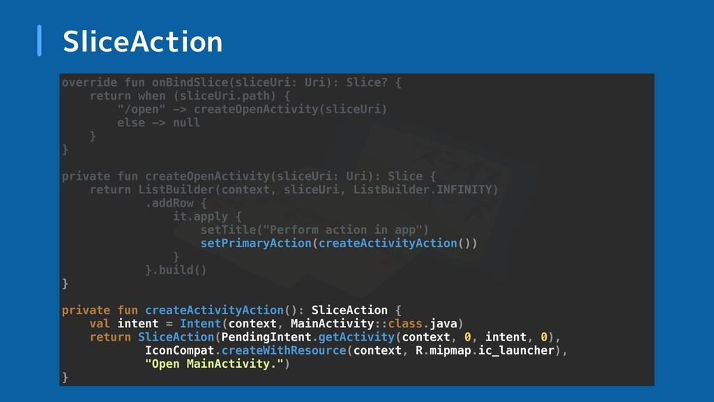 SliceAction override fun onBindSlice(sliceUri: ...