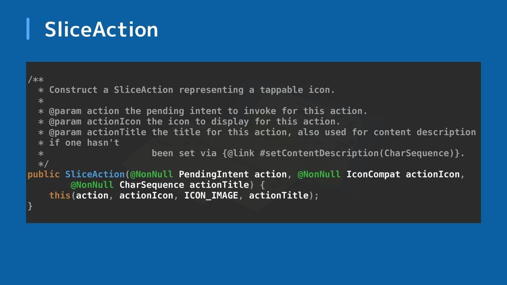 SliceAction /** * Construct a SliceAction repre...