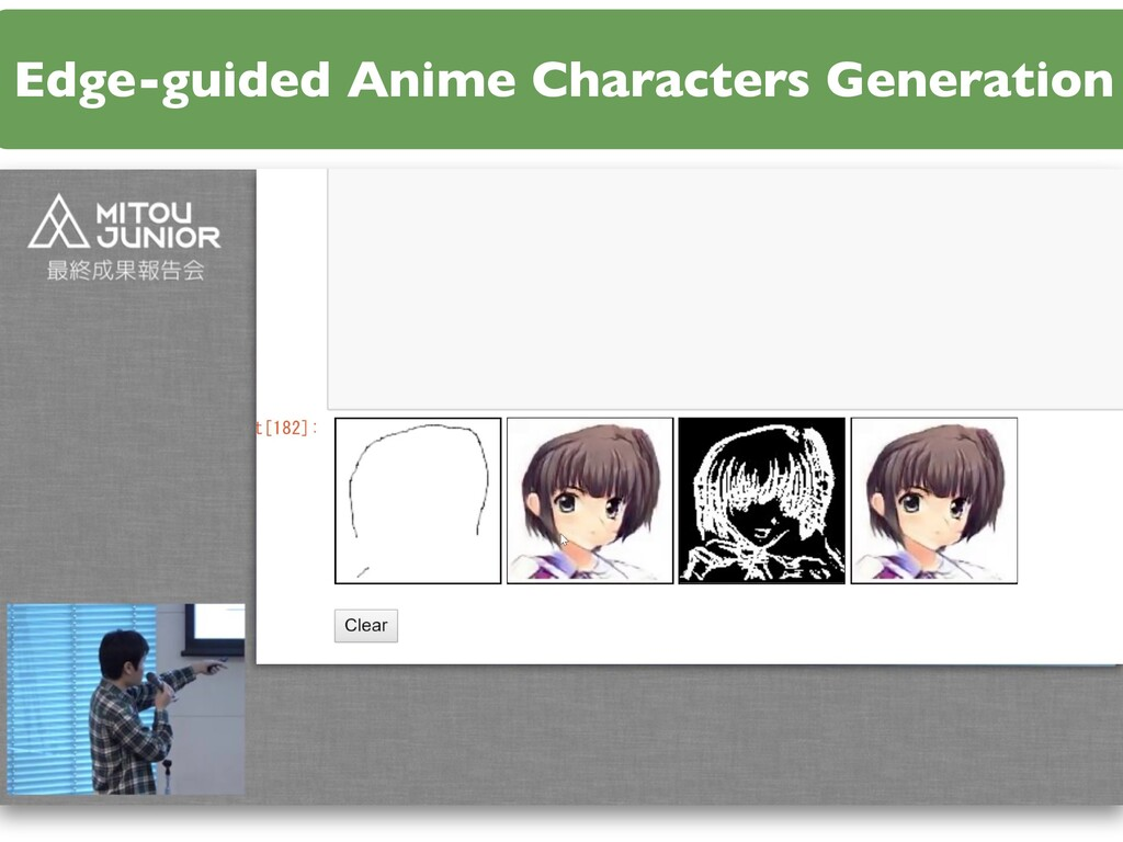 Edge-guided Anime Characters Generation