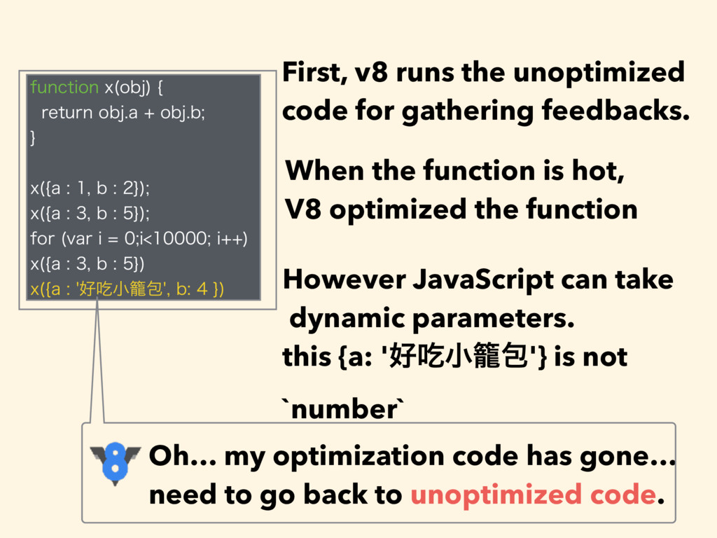 However JavaScript can take dynamic parameters....