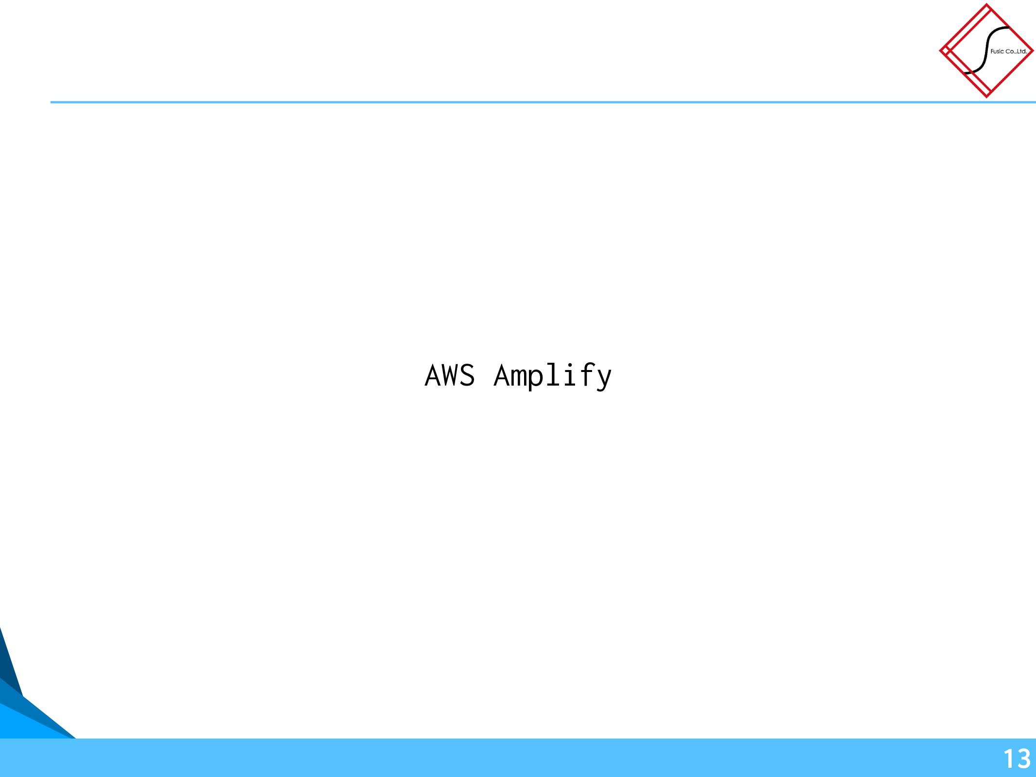 AWS Amplify 13