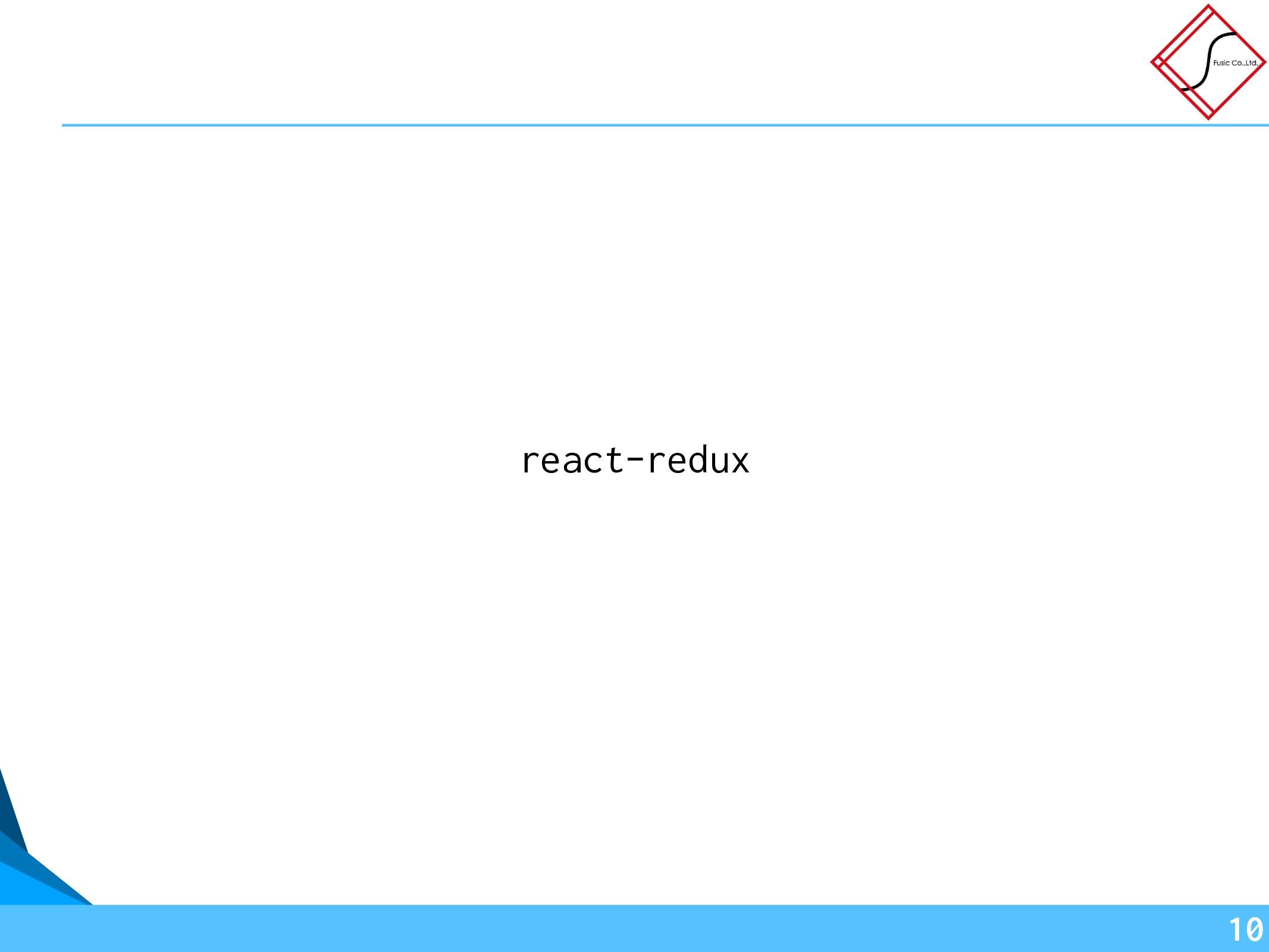 react-redux 10