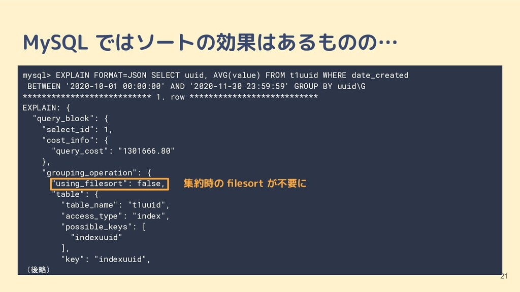 mysql> EXPLAIN FORMAT=JSON SELECT uuid, AVG(val...