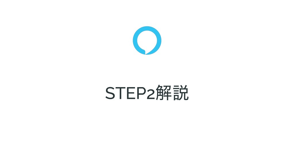 STEP2ղઆ