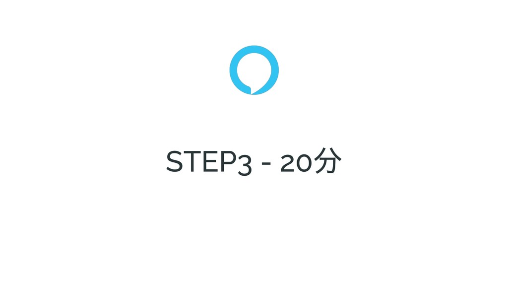 STEP3 - 20