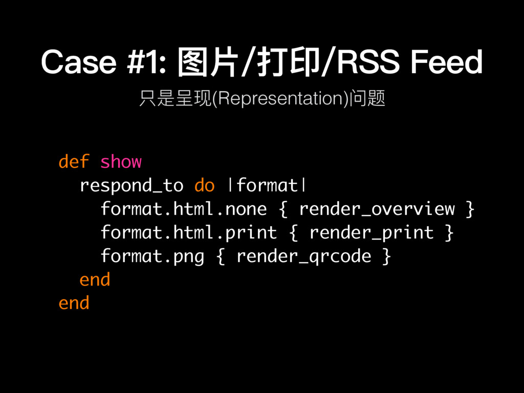 Case #1: 图⽚片/打印/RSS Feed def show respond_to do...