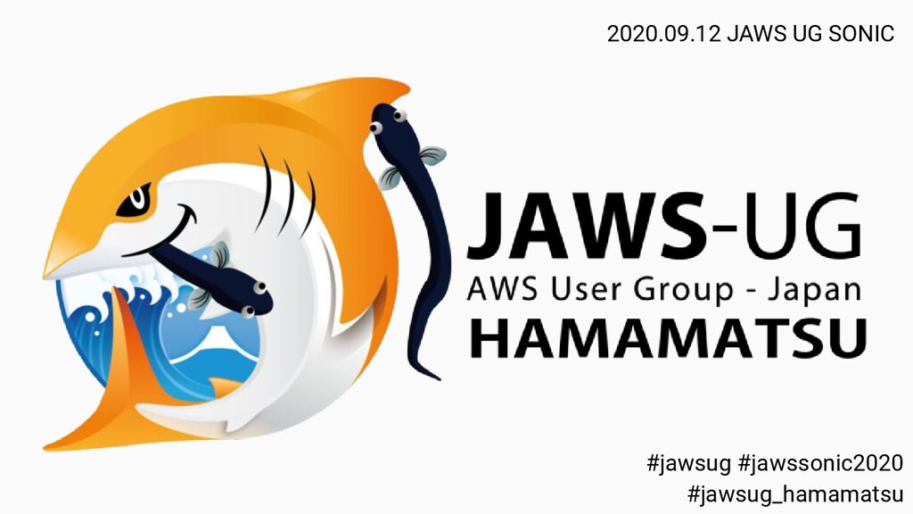 #jawsug #jawssonic2020 #jawsug_hamamatsu 2020.0...