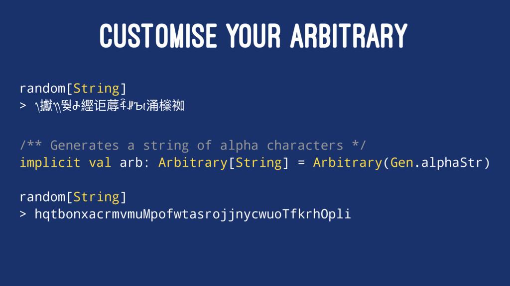 CUSTOMISE YOUR ARBITRARY random[String] > ᭞❱᭟ⳘԺ...