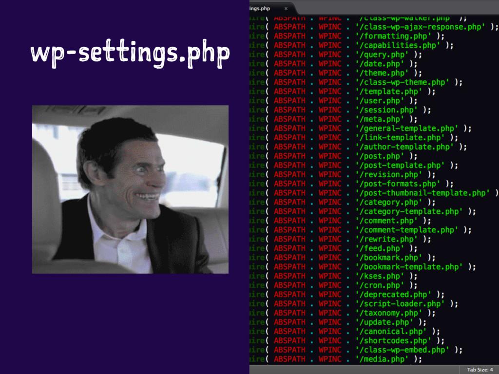 wp-settings.php