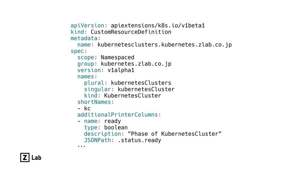 apiVersion: apiextensions/k8s.io/v1beta1 kind: ...