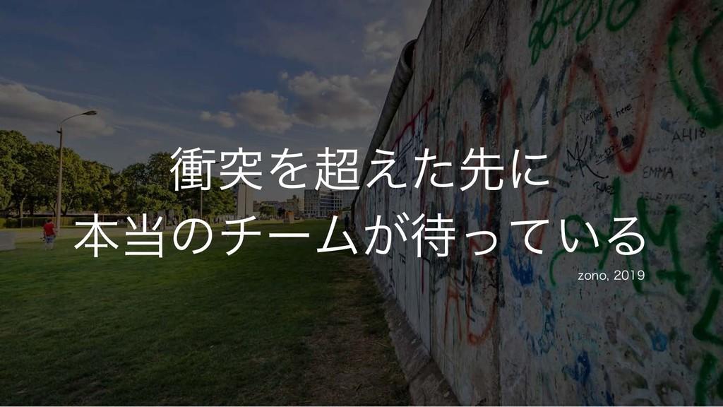 িಥΛ͑ͨઌʹ ຊͷνʔϜ͕͍ͬͯΔ [POP