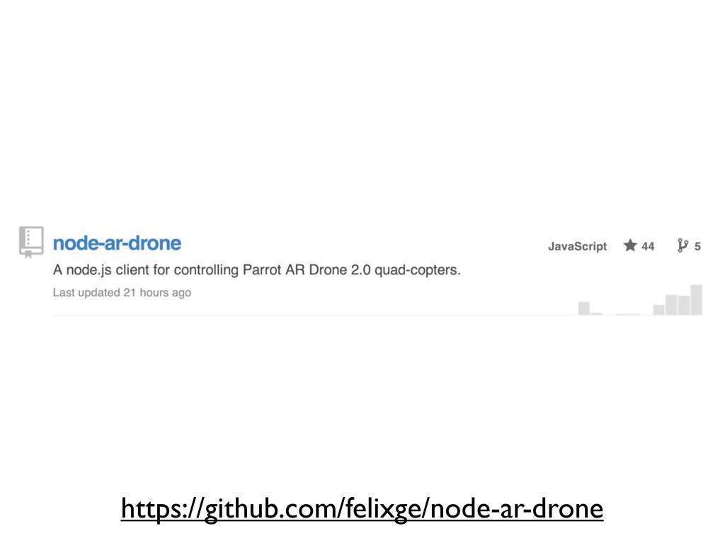 https://github.com/felixge/node-ar-drone