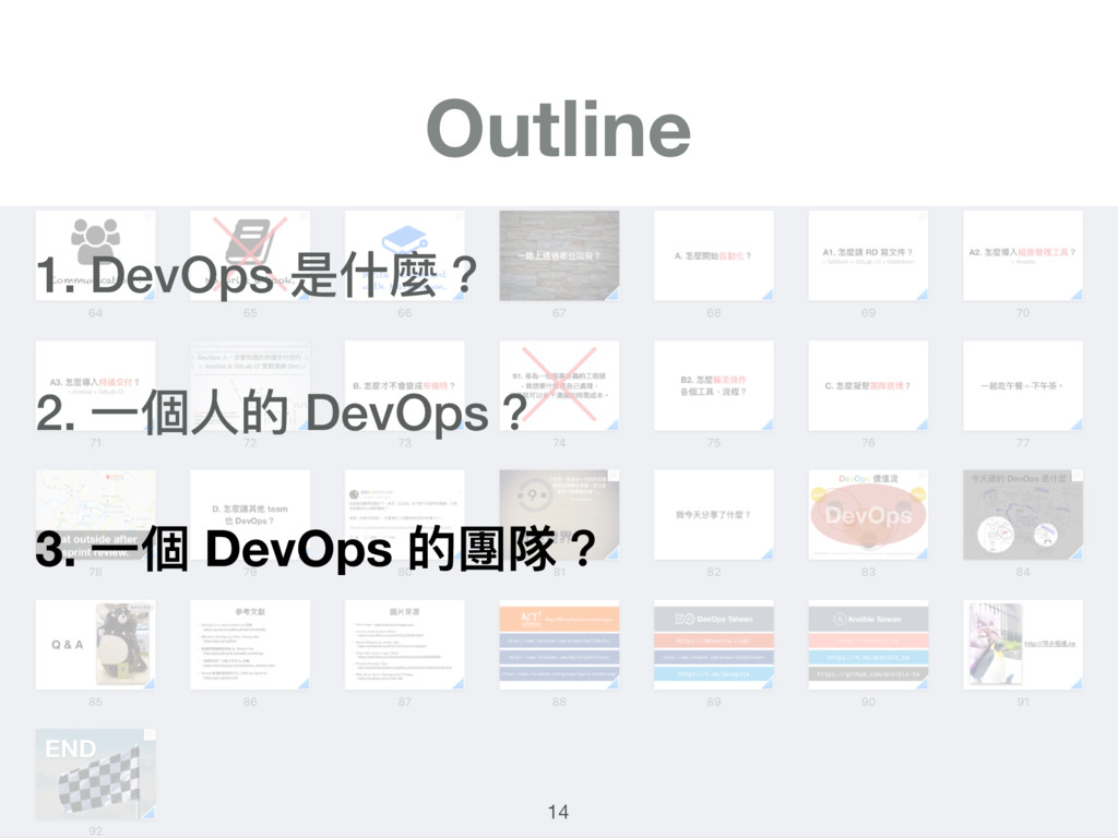 Outline 1. DevOps 是什什麼? 2. ⼀一個⼈人的 DevOps? 3. ⼀一...