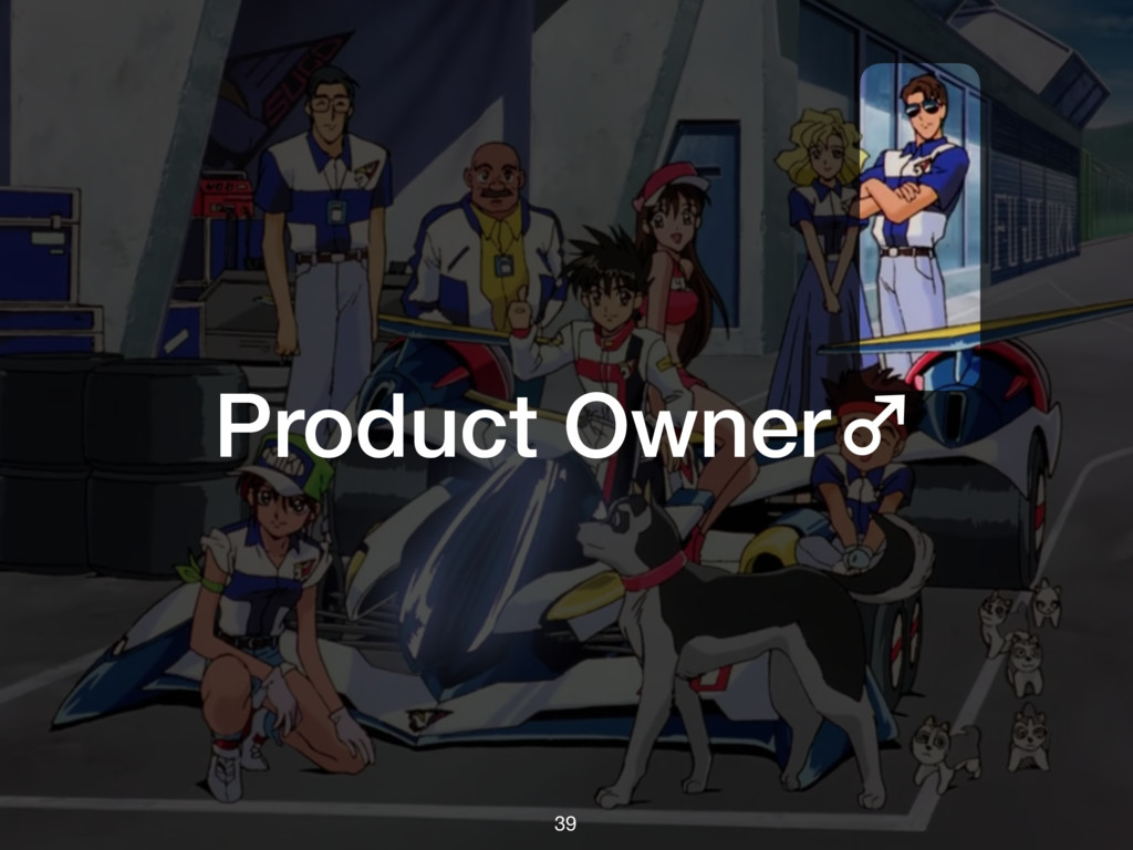 39 Product Owner♂