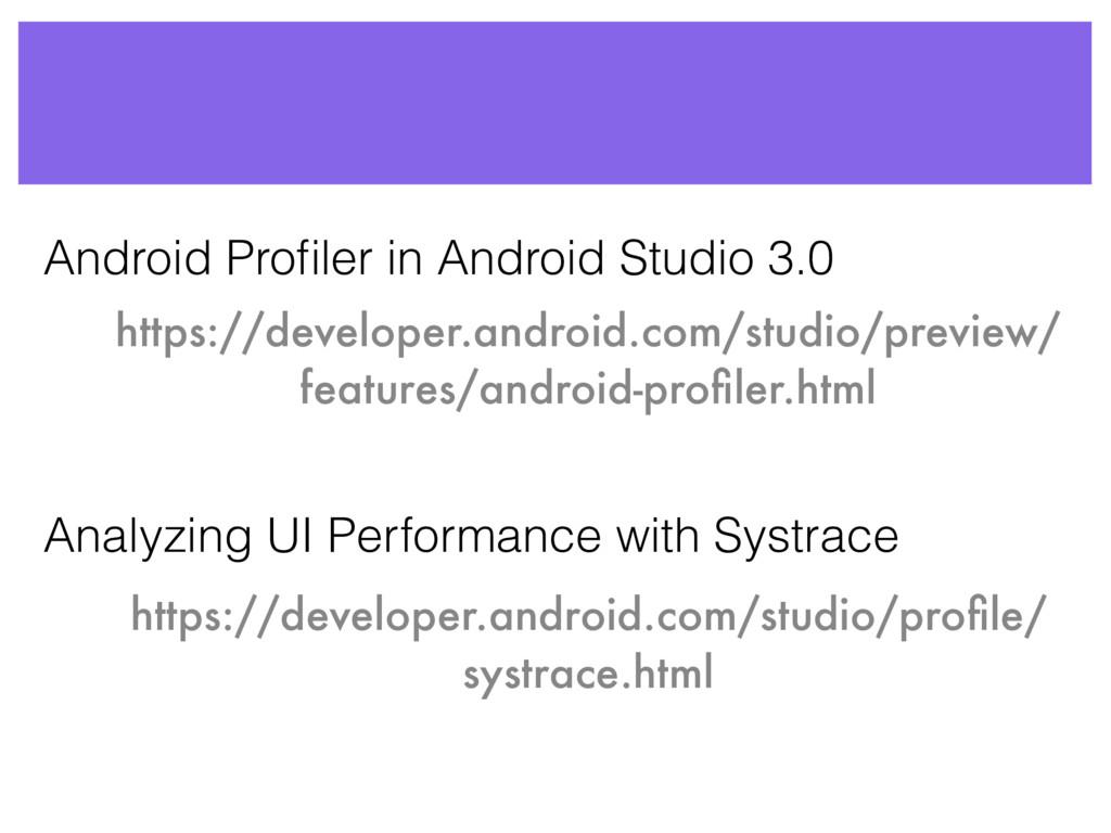 https://developer.android.com/studio/preview/ f...