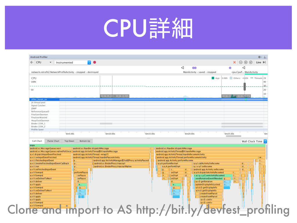 CPUৄࡉ Clone and import to AS http://bit.ly/devf...