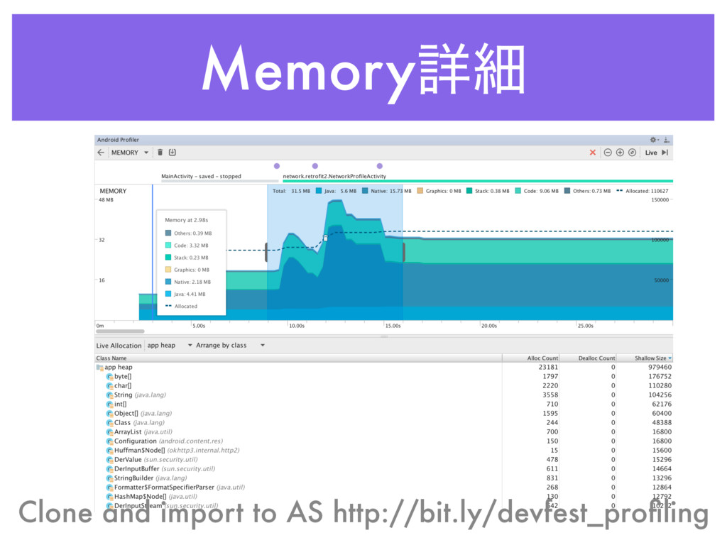 Memoryৄࡉ Clone and import to AS http://bit.ly/d...