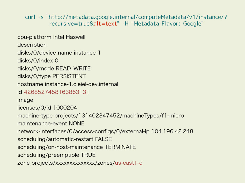 "curl -s ""http://metadata.google.internal/comput..."