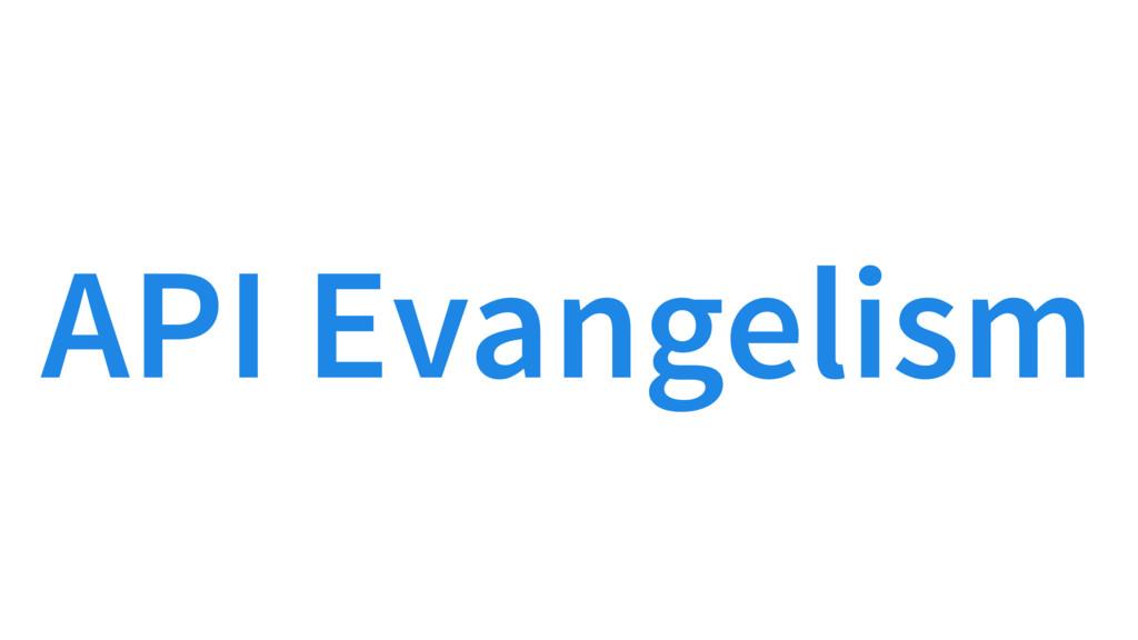 API Evangelism