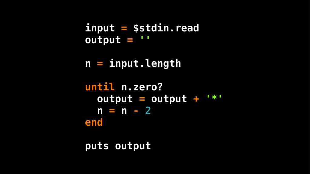 input = $stdin.read output = '' n = input.lengt...