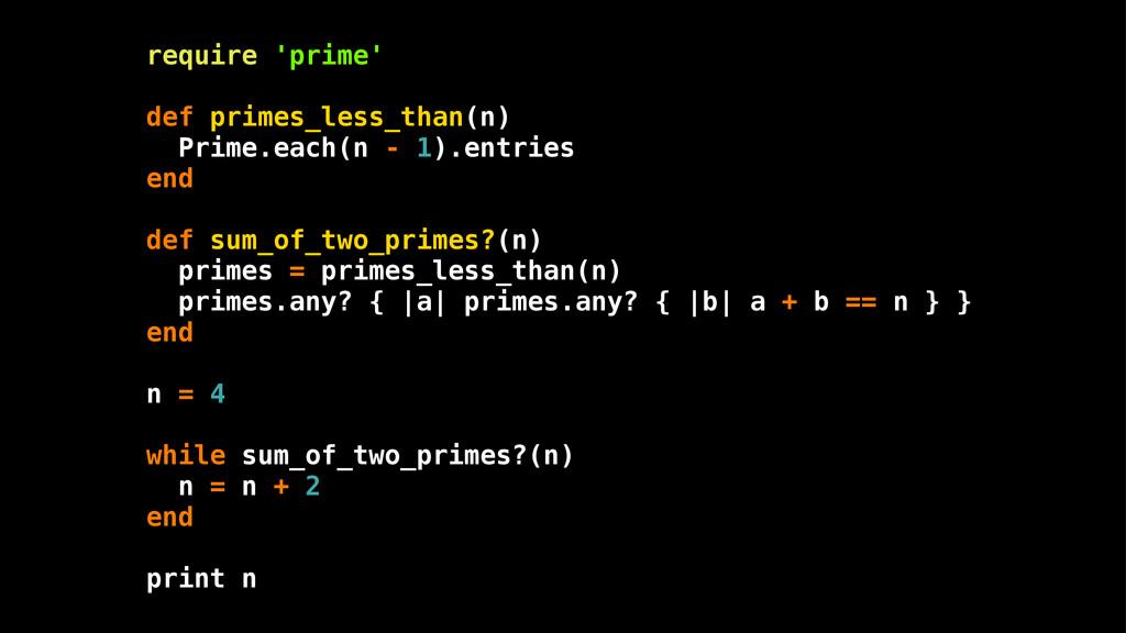 require 'prime' def primes_less_than(n) Prime.e...