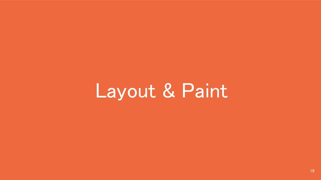 Layout & Paint 18