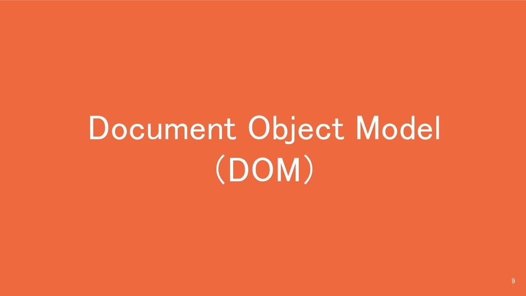 Document Object Model (DOM) 9