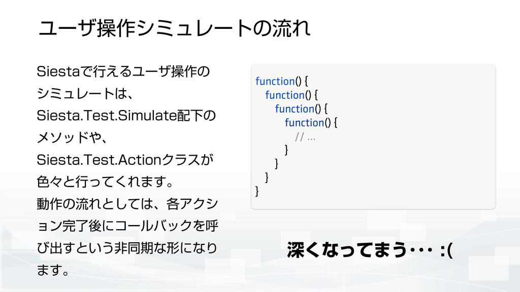 function() { function() { function() { function...