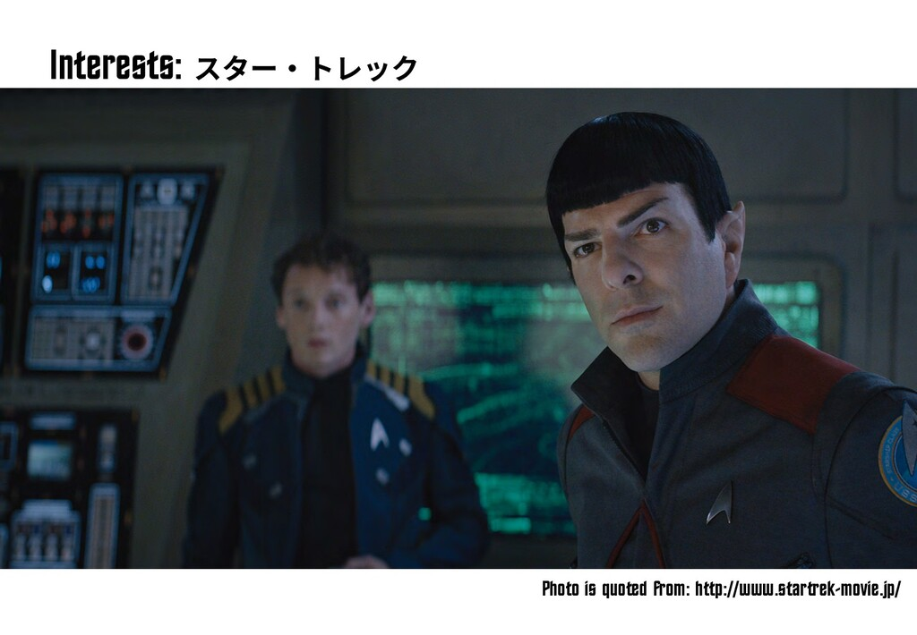 Photo is quoted from: http://www.st^rtrek-movie...