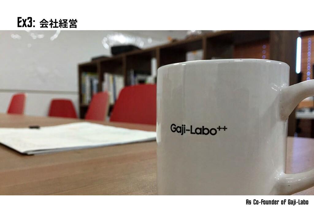 @s Co-Founder of G^ji-L^bo Ex3: