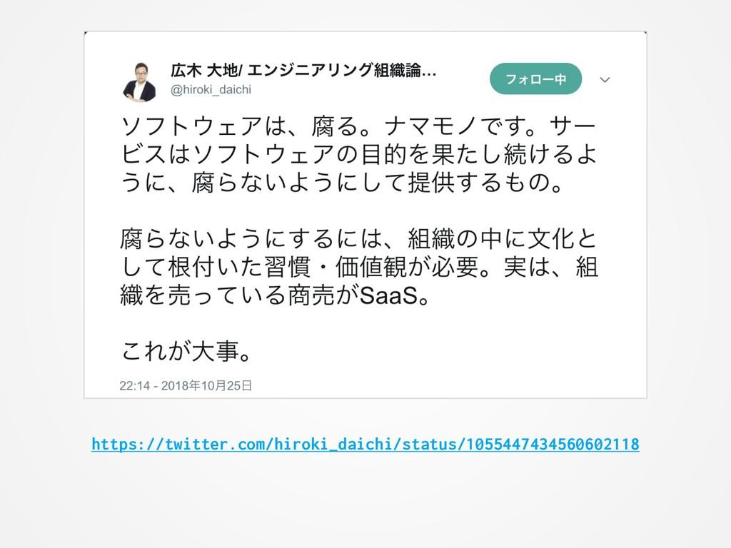 https://twitter.com/hiroki_daichi/status/105544...