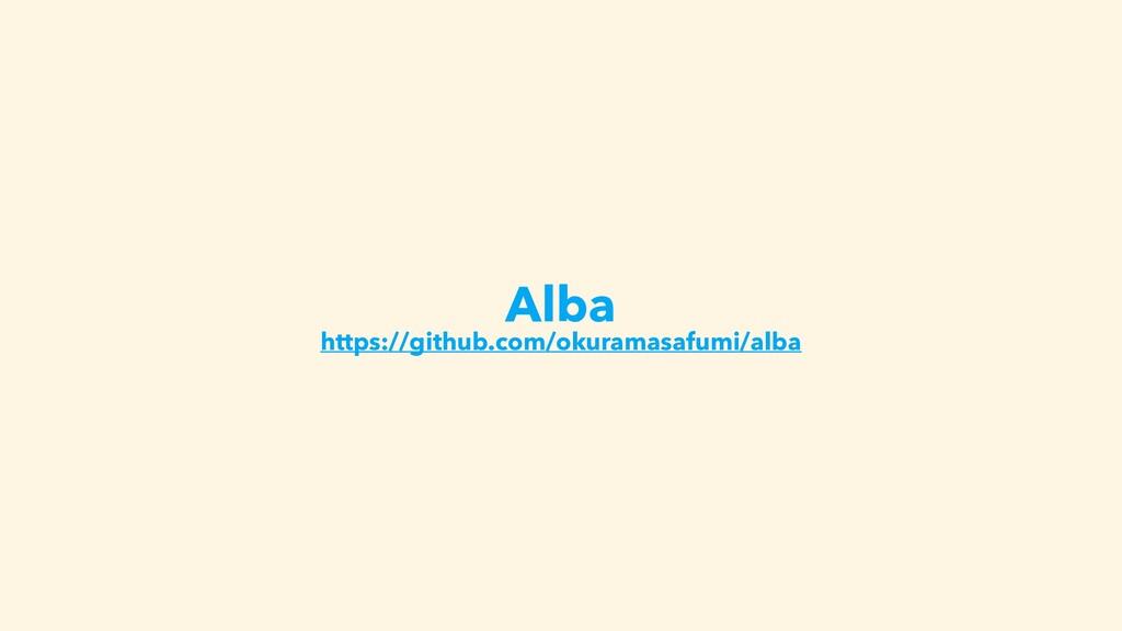 Alba https://github.com/okuramasafumi/alba