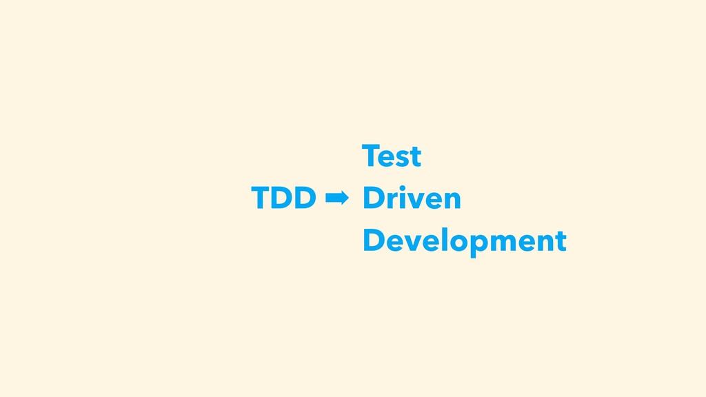 TDD ➡ Test Driven Development