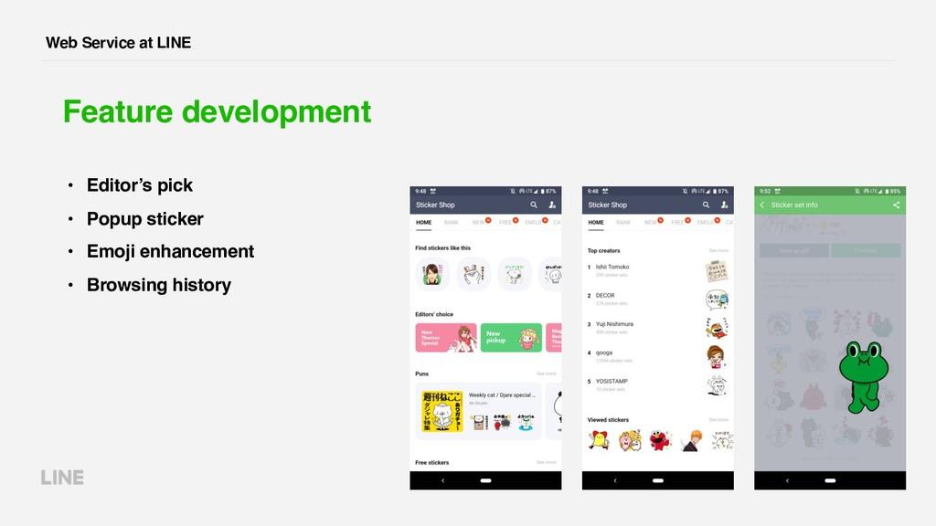Web Service at LINE Feature development • Edito...