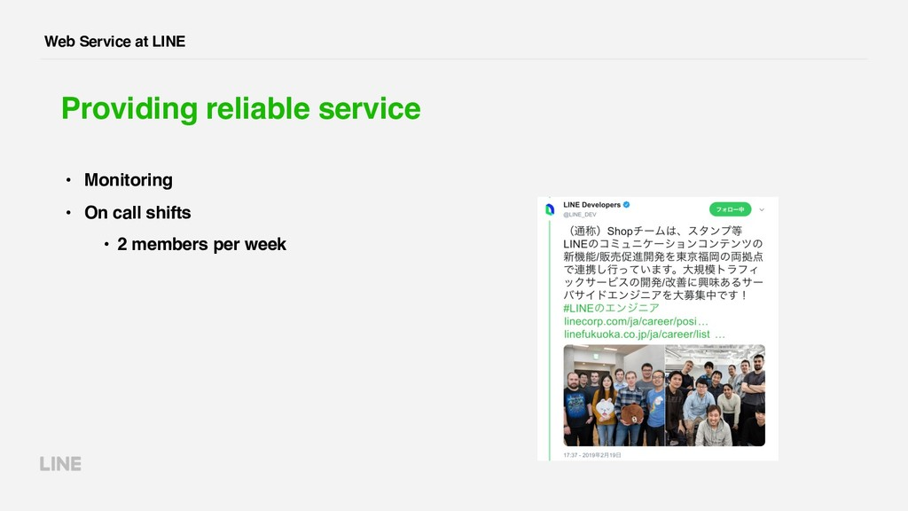 Web Service at LINE Providing reliable service ...