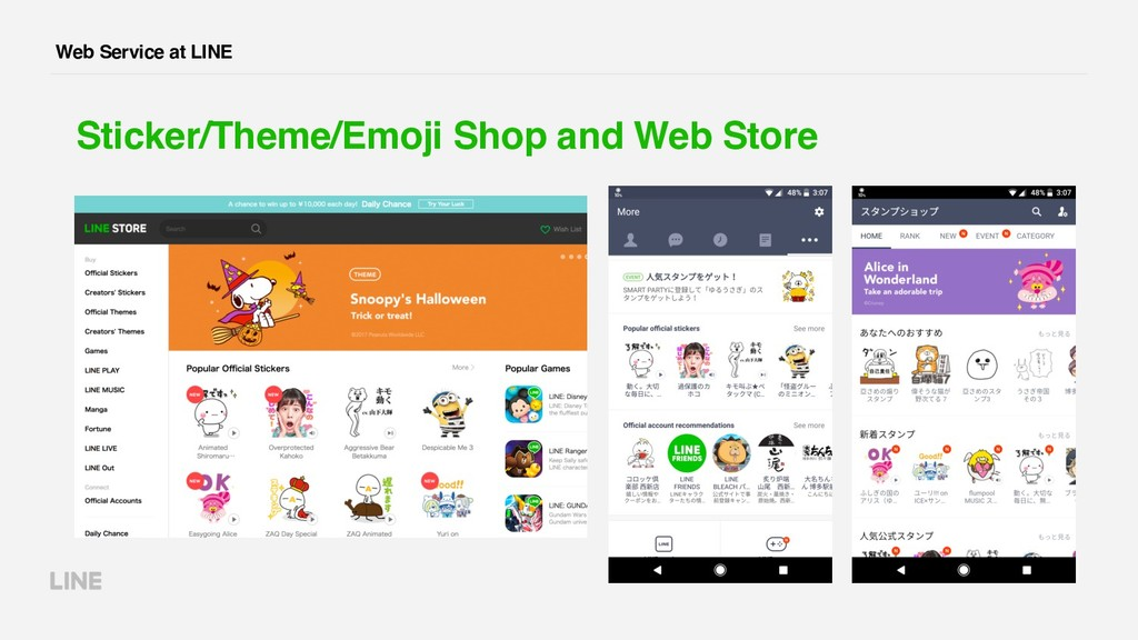 Web Service at LINE Sticker/Theme/Emoji Shop an...