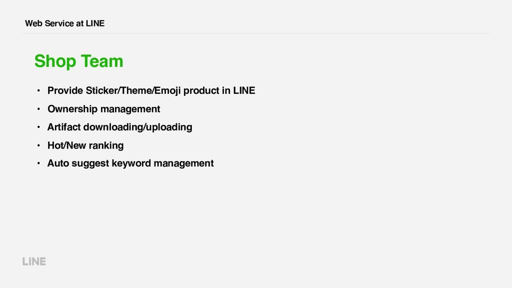 Web Service at LINE Shop Team • Provide Sticker...