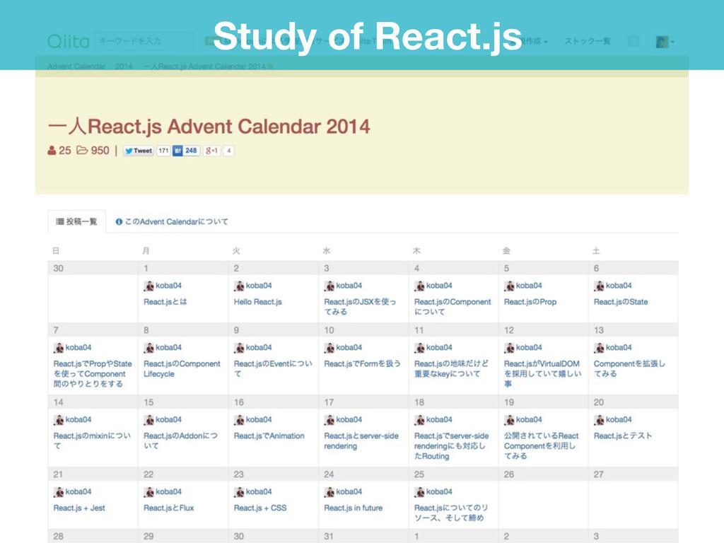 Study of React.js