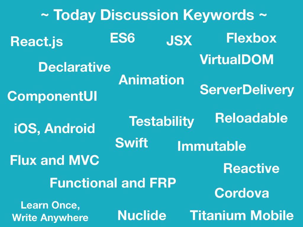 Titanium Mobile JSX Flexbox ES6 React.js Animat...