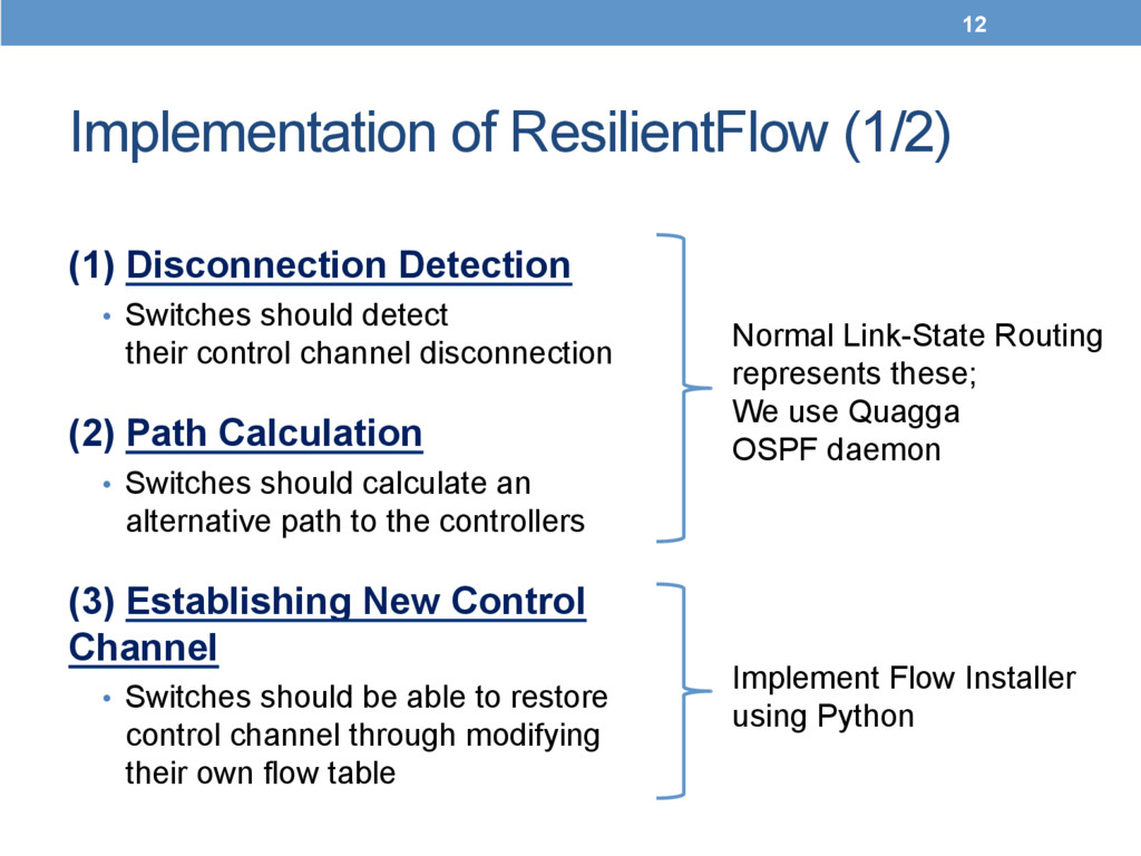 Implementation of ResilientFlow (1/2)	