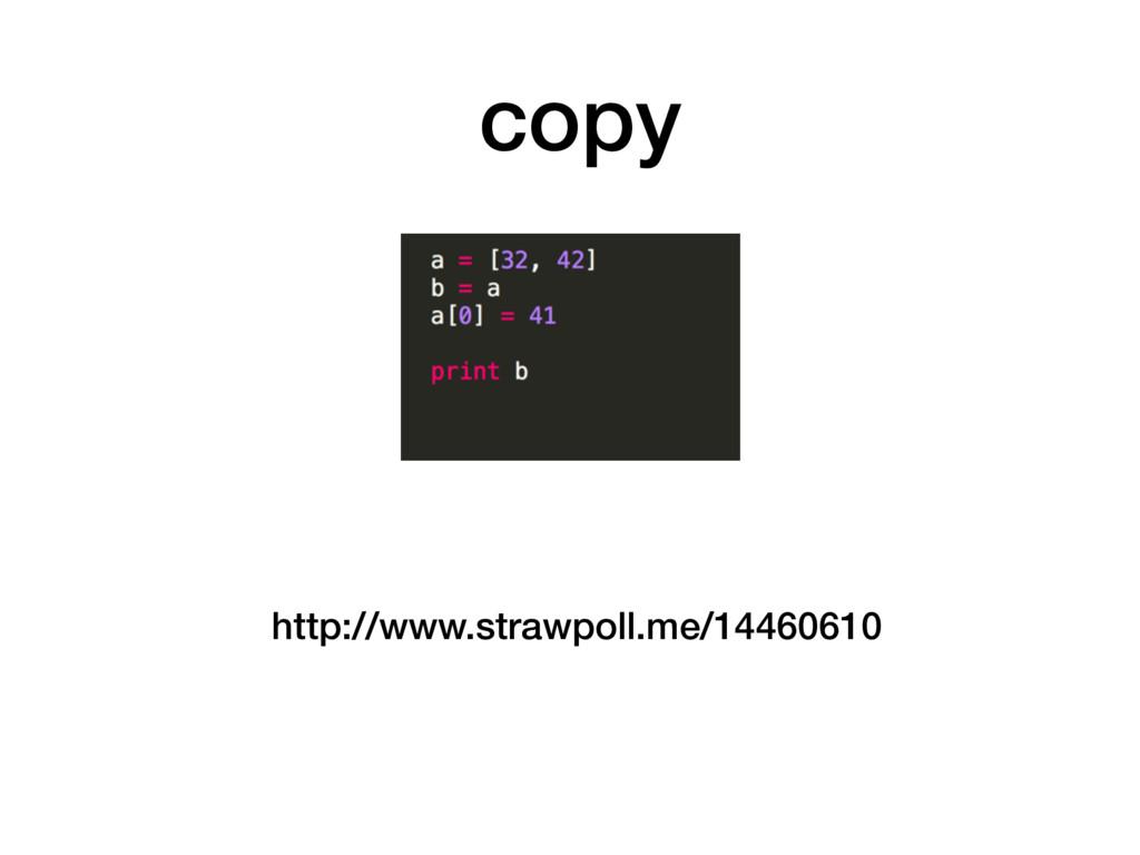 http://www.strawpoll.me/14460610 copy